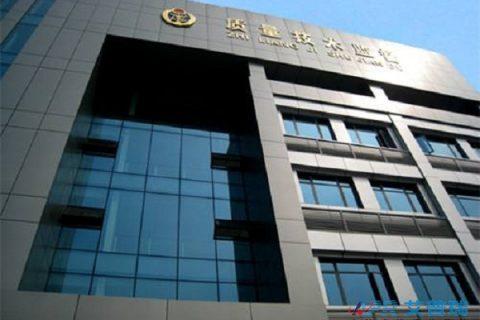 重庆涪陵区质监伟德BV网页版伟德BV设计