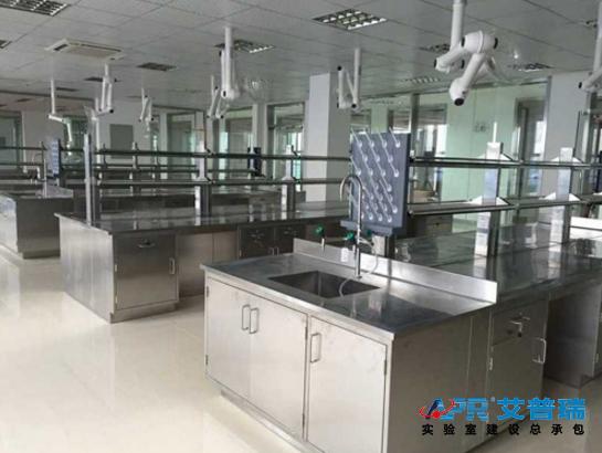 不锈钢实验台 APR-BXG-S2