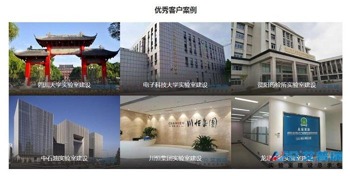 官宣 | 四川艾普瑞网站正式上线!