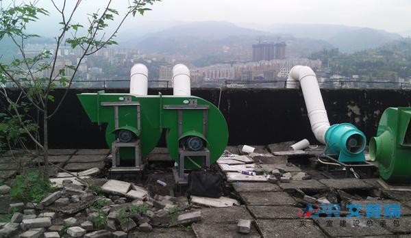 重庆涪陵区质监伟德BV网页版伟德BV设计3