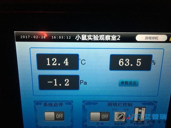 重庆文理学院伟德BV网页版伟德BV设计5