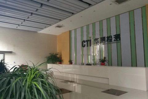 重庆华测检测环境伟德BV网页版伟德BV设计