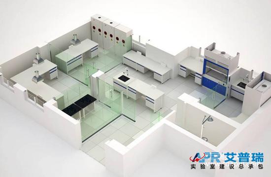 艾普瑞实验室装修施工方案